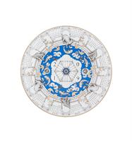 Calendário 2019 - Calendar Plate 2019